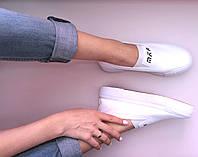 Женские слипоны летние Fancy белые, кеды женские осенняя обувь