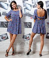 Женское короткое платье 40-46