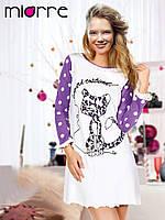 Miorre молодежная ночная сорочка