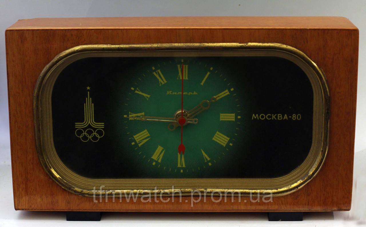 Настольные часы Янтарь