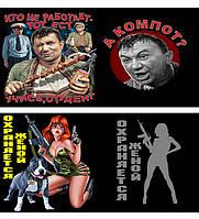 Двухсторонние дизайнерские футболки