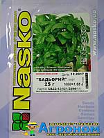 Семена базилика Бадьорый, 25 гр, Nasko