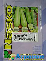 Семена кабачка Садко F1, 250 семян, Nasko (Наско), Молдавия