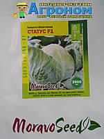 Капуста белокочанная Статус F1, 2500 семян, Moravoseeds (Моравосид), Чехия