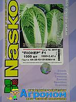 Семена капусты пекинской Пионер F1, 1000 семян, Nasko