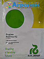 Семена капусты краснокочанной Родима F1(калиброванные) 1000 семян RZ (Рийк Цваан)