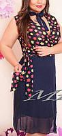 Платье Минова шифоновое синее, цветок