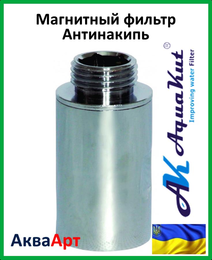 Магнитные фильтры против накипи
