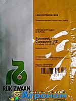 Семена огурца Компонист F1, 1000 семян RZ (Рийк Цваан), Нидерланды