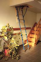 Лестница чердачная 90х63 h 285 см