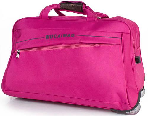 Розовая дорожная сумка на 2-х колесах WUCAIMAO DS619-13, 60 л.