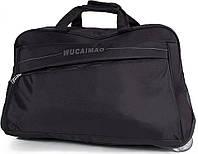 Черная дорожная сумка на 2-х колесах WUCAIMAO DS619-2, 60 л.