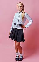 Школьный пиджак для девочки белого цвета