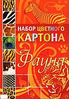 """Картон цветной """"Лунапак"""" 9 листов, 9 цветов, А4"""
