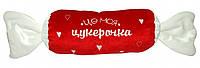 Подушка-игрушка Тигрес Подголовник Конфетка с замком ПД-0163