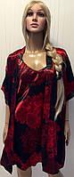 Комплект халат с ночной рубашкой