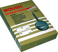 Активная автомобильная антена А25 (Boush)