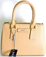 Брендовая женская сумка  DKNY Донна Каран бежевая