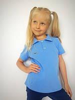 Футболка Лакоста детская для девочки с воротничком