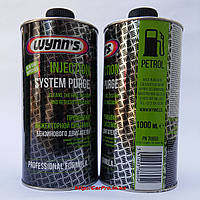 Wynns Injection System Purge art.76695 NEW! 1L - Промывка инжектора Винс 1л. Новая!!!