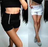 Женские шорты с молниями