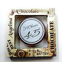 Вкусный подарок. Шоколадная медаль под заказ