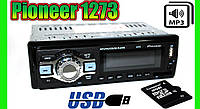 Автомагнитола Pioneer 1273 - MP3+FM+USB+SD-карта!