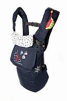 """Эргономичный рюкзак """"My baby.Морской"""""""