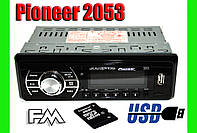 Автомагнитола Pioneer 2053 - MP3+FM+USB+SD-карта!
