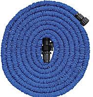 Садовый шланг для полива X-hose 75 м 250FTс водораспылением
