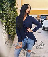 Блузка тёмно-синяя ассиметричная