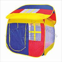 Палатка детская игровая Домик M 0508
