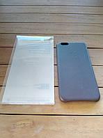 Кожаный чехол-накладка для iPhone 6/6s brown в фирменной упаковке (high copy)
