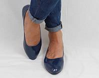 Синие балетки лаковые