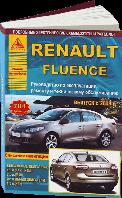 Книга Renault Fluence, мануал по устройству и ремонту автомобиля