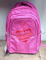 """Рюкзак для девочки в школу """"Kite"""" №680 (розовый)"""