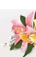 """Авторский цветок """"Орхидея розовая """"(код 02117)"""