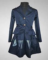 Школьная форма или школьный костюм пиджак+юбка, цвет темно-синий, для девочек