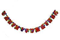 Гирлянда буквы С Днем рождения шары 1505-0046