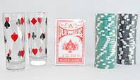 Покерный алко-набор 60 020316-145