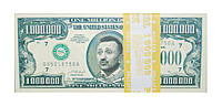 Сувенирные доллары 1 млн. 120316-163