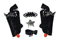 Набор пистолеты (детский) 020316-216