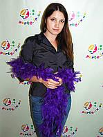 Боа перьевое фиолетовое 270216-144
