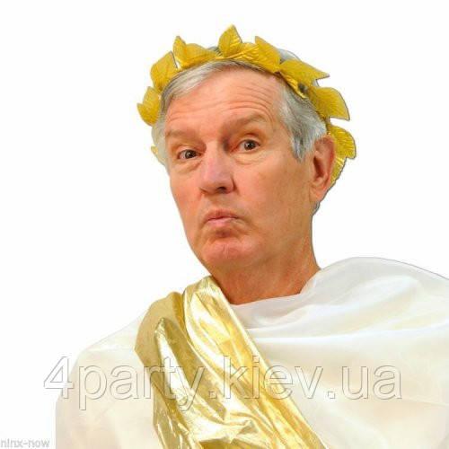 Венок цезаря сделать своими руками