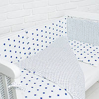 Набор в детскую кроватку синие звезды с горошком