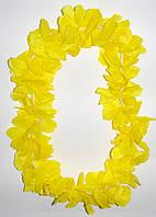 Леи гавайские Алоха (желтые) 010316-038
