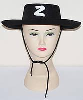 Шляпа Зорро (детская) 170216-285