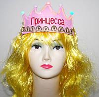 Корона Принцессы (светящаяся) 250216-412