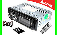 Автомагнитола Pioneer 1138 - MP3+FM+USB+SD+AUX!