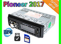 Автомагнитола Pioneer 2017 - MP3+FM+USB+SD+AUX!